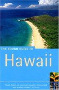 Rough Guide to Hawaii Book